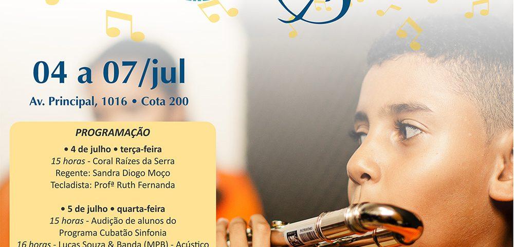 JULHO---CARTAZ_MUSICA-NA-SERRA-(2)